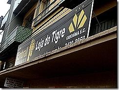 Loja do Tigre 03