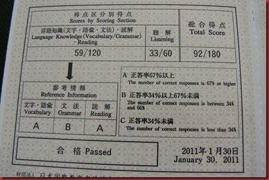 2011-02-13 Pass