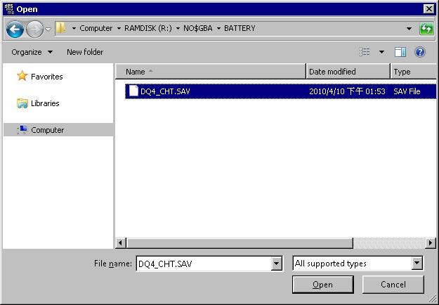 convert_no$gba_save_file_to_desmume