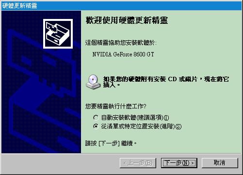 NVIDIA_XP_2