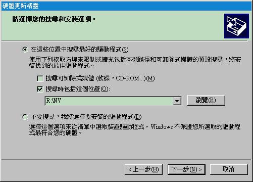 NVIDIA_XP_3