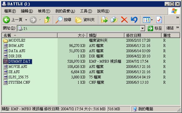 ps2_disc_dummy.dat