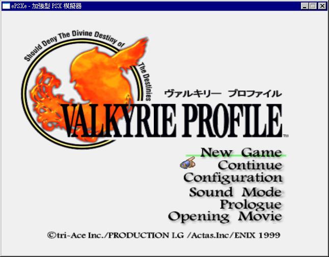 Valkyrie_Profile_ePSXe_Title_Screen