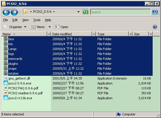 PCSX2 0.9.6 模擬器資料夾的目錄
