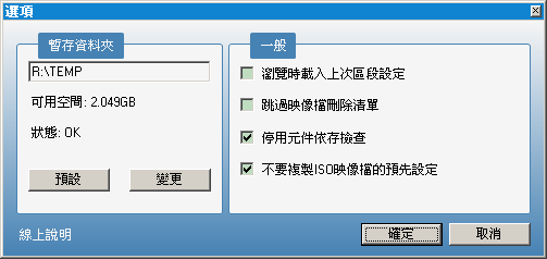 Windows_7_vLite_options