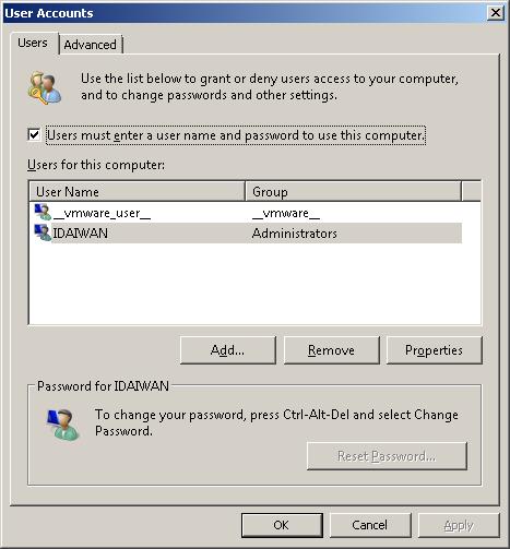 Windows_7_vmware_netplwiz