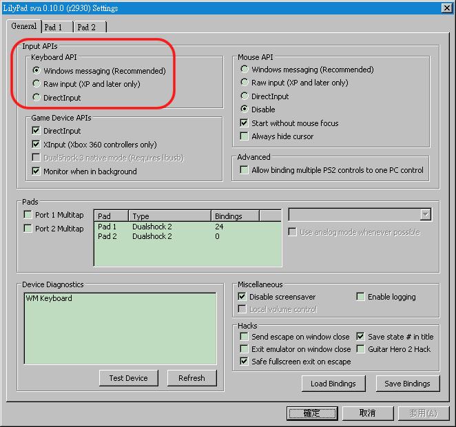 LilyPad_Keyboard_API_options