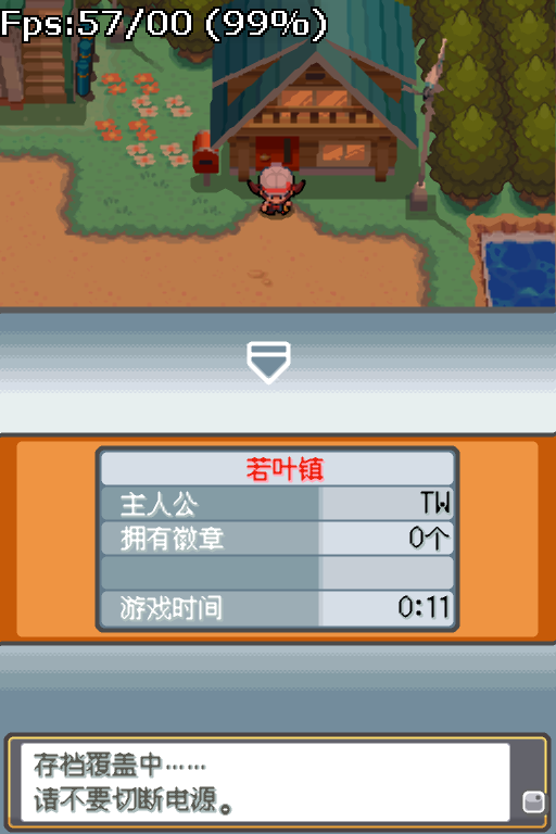 DeSmuME_0.9.6_3707_x64_Pokemon_soul_silver_57FPS_while_saving_game_data