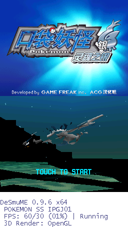 DeSmuME_0.9.6_3707_x64_OpenGL_Pokemon_soul_silver_Title_Screen