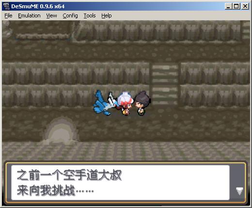 神奇寶貝心金魂銀研砵山的劇情遇到空手道大王並獲得格鬥神奇寶貝巴魯郎-2