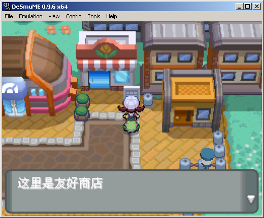 Pokemon_Heart-Gold_Soul-Silver_Shaymin_Sky-Forme-1