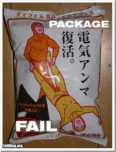 Package Fail.