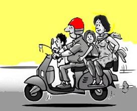 शान की सवारी