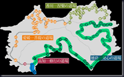 henro-map