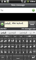 Screenshot of Arabic Language Pack
