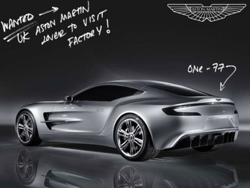 Exclusive Aston Martin One-77