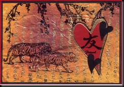 Tiger Valentine