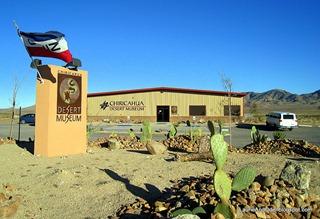 Chiricahua Desert Museum, Rodeo, New Mexico
