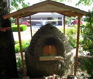 Richard's Earthen Oven