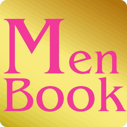 MenBook LOGO-APP點子