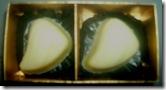 Lemon Praline Isi 2