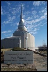 cofc-temple