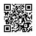 横手市役所の携帯サイト