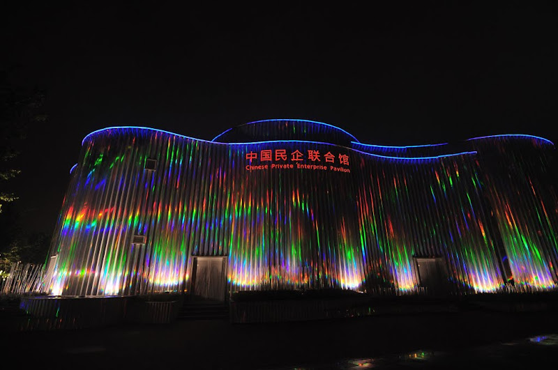++上海世博會攝影小記++