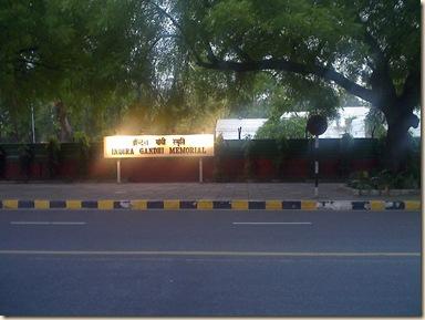 800px-Indira_gandhi_memorial