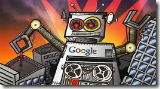 ngecek postingan yg dah terinde google