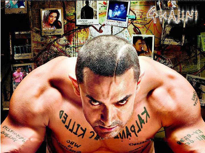 Ghajini .. After Effects
