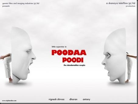 2Simbhu's Poda Podi movie stills