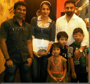 trisha with kamal