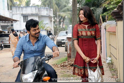 Karthi, kajal agarwal -Naan Mahaan Alla movie stills4