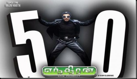 Endhiran-50th-Day