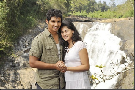 vandhan-vendran movie stills