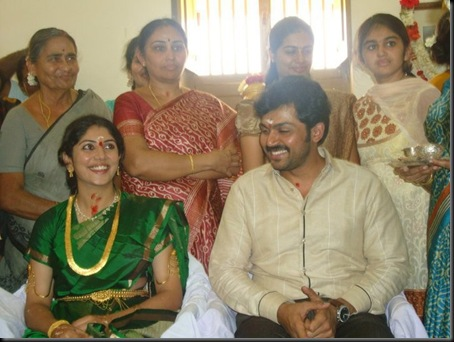 Karthi Ranjani engagement stills1