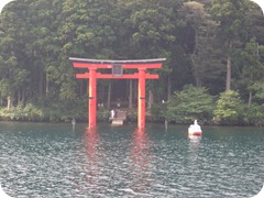 Gates to a shrine near the lake at Hakone.