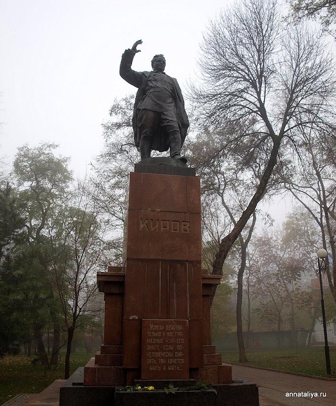 Памятник кирову в ростове на дону надпись недорогие памятник в ярославль трефолеву