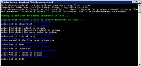 copyfilestosp_screenshot