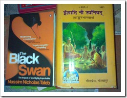 Black Swan and upanishad