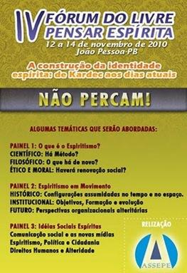 forum_palestras[2]