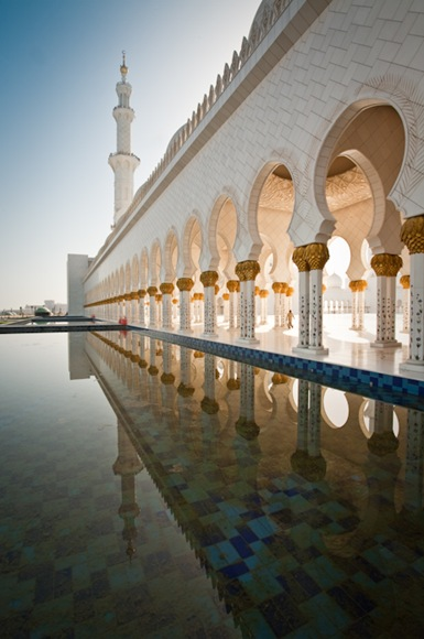 8Minaret Reflection