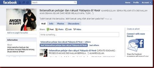 facebook mesir