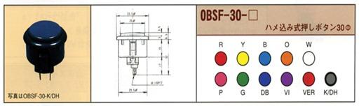 sanwa-OBSF30