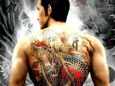 yakuza-3-playstation-3