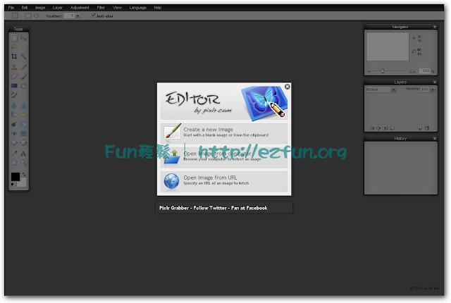 pixlr.com 免費又好用的 線上 繪圖軟體