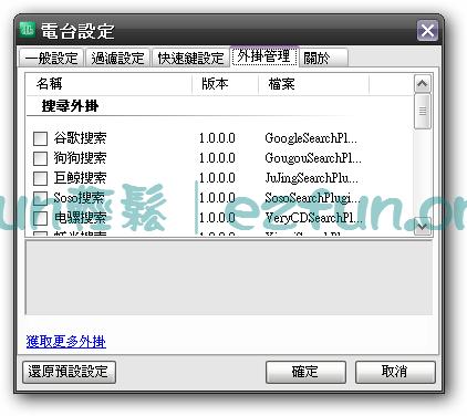 douban-9.png