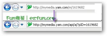 yam_blog-3.png
