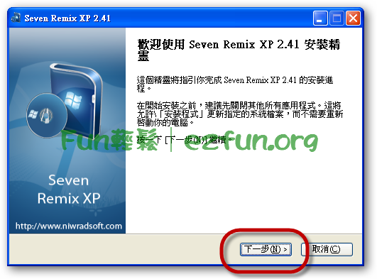 Seven_Remix-05.png